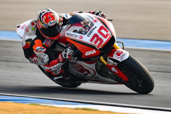 Nakagami knew it was 'going to be tough' to keep P3, Marquez best of season post image on the-journal.es